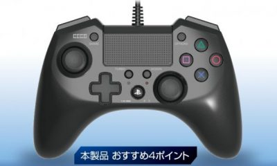 Horipad-PS4-Gamepad